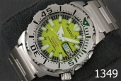 1349-SEIKO GREEN MONSTER LIMITED