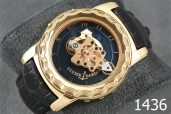 1436-ULYSSE NARDIN FREAK TOURBILLON 18K ROSE GOLD