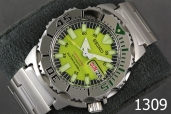 1309-SEIKO GREEN MONSTER LIMITED